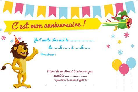 carte d invitation anniversaire pour garcon de 12 ans