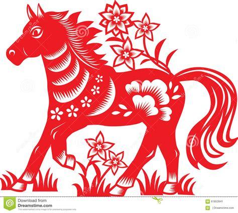 chinese zodiac horse stock image image of paper