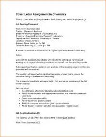 Sle Cover Letter For Posting by Application Resume Sle Ebook Database