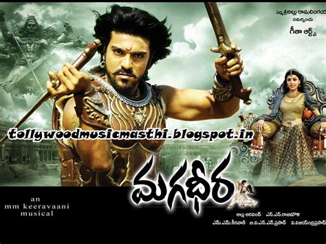 free movie music magadheera 2009 telugu movie mp3 songs free download