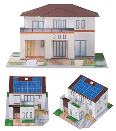 House Papercraft - 3d japanese modern house paper model pepakura corner