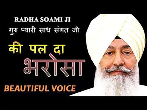 baba ji ki yaad punjabi shabad radha soami satsang beas shabad full download baba ji ki yaad punjabi shabad radha soami