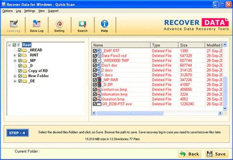 geeksnerds windows data recovery software free download full version data recovery software 2012 v3 0 shareware download
