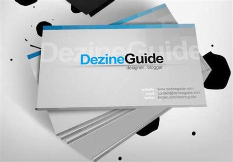 Uf Business Card Template by 포토샵 무료 명함 소스 시선을 사로잡는 독특한 무료 명함디자인 소스