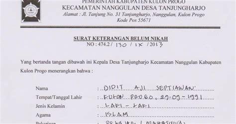 cara membuat surat keterangan domisili kelurahan cara membuat surat keterangan belum menikah didit blog