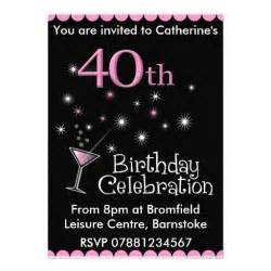 40th birthday invitation cocktail glass 5 quot x 7 quot invitation card zazzle