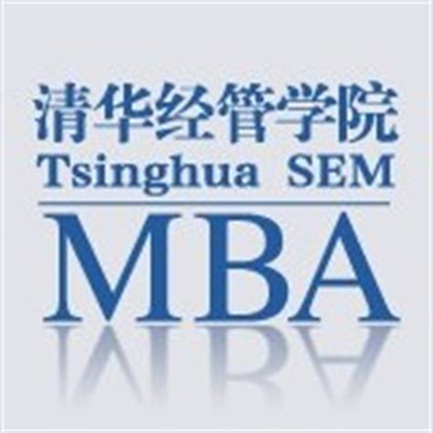 Tsinghua Mba Program by Tsinghua International Mba Www Whichmba Net