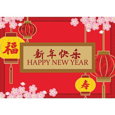 new year themed paper 46 best images about new year year of the
