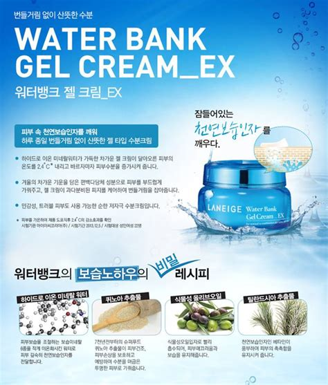List Laneige laneige water bank gel ex korean cosmetic price list