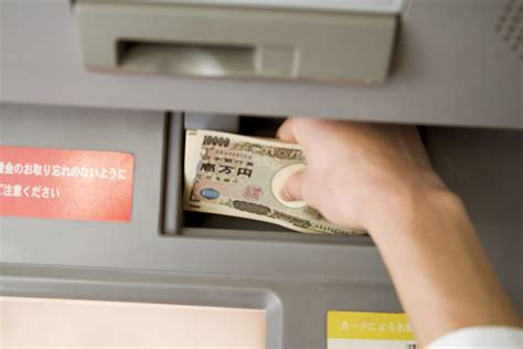 Forum Credit Union Atm Withdrawal Limit A Well Coordinated Atm Hacking Spree Led To The Theft Of 12 7 Million In Two Hours Techspot