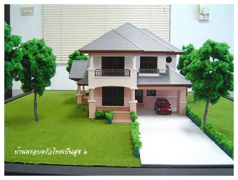 Model House Plans living in asia