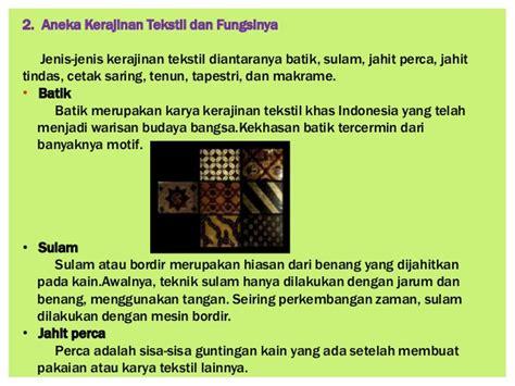 sebutkan dan jelaskan jenis jenis induktor 75 sebutkan jenis jenis kerajinan limbah tekstil beserta b kerajinan serat alam di indonesia