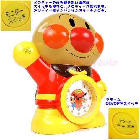 Koper Anpanman Orirginal From Japan wich rakuten global market anpanman major alarm clocks