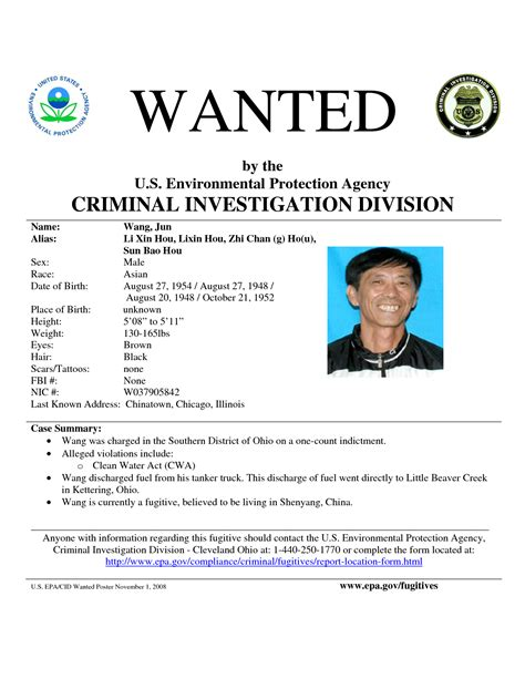 fbi wanted poster template most wanted template www imgkid the image kid has it