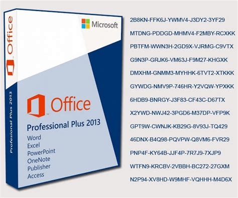 Microsoft Office 2013 Activation Key by Office 2013 Product Key Activator Free