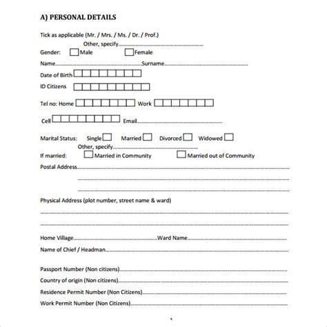 personal loan agreement form sle personal loan agreement 6 free free