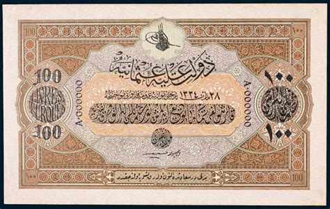Ottoman Empire Laws Turkey Ottoman Empire 100 Livres Banknote 1918 World Banknotes Coins Pictures Money