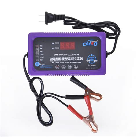 smart repair intelligent recognition 12v 24v auto car motorcycle fast universal battery