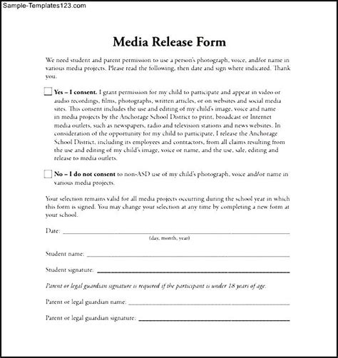 simple photo release form template media release form template sle templates