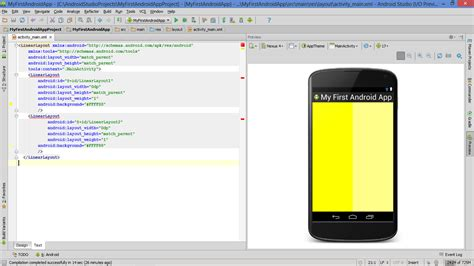 background layout android studio lesson how to put layout into layout to create advanced