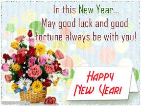 new year 2013 wishes animated new year 2013 ecards 2014 new year desk helper