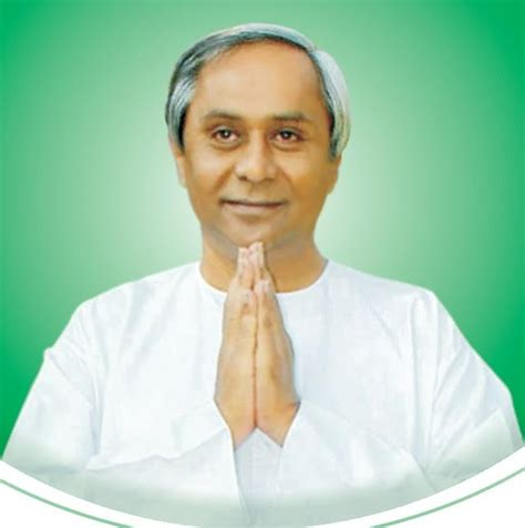 No Of Cabinet Ministers In India Naveen Patnaik Chief Minister Of Orissa