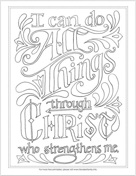 printable christian ornaments free printable scipture based coloring pages religious