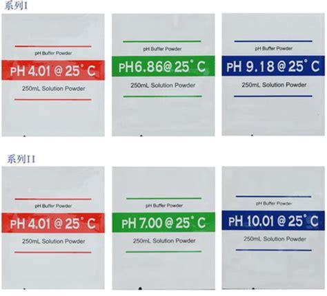 Istimewa Ph Buffer Powder Solution Ph 7 00 ph buffer solution