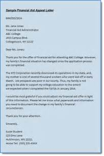 sample financial aid award appeal letter