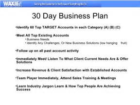 30 60 90 plan example search results calendar 2015