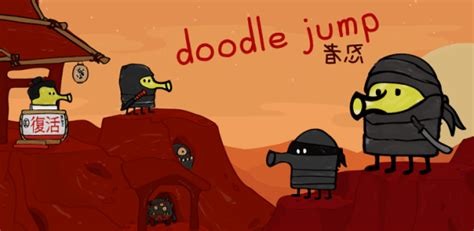 doodle jump free to play doodle jump for android gets the theme androidpure