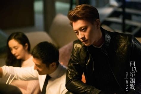 exo movie exo s tao is charismatic in latest still from his chinese