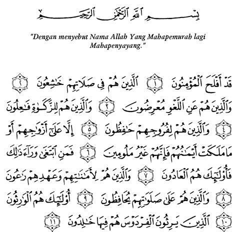 Set Belajar Doa Surat Surat Pendek Al Quran Dan Adzan Apple ayo belajar berbagi ilmu dan informasi