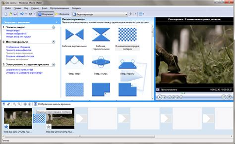 movie maker full version free download for windows 8 windows movie maker 7 free download softonic auto design