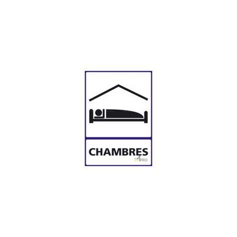 Panneau Chambre by Panneau Vertical Chambres 4mepro
