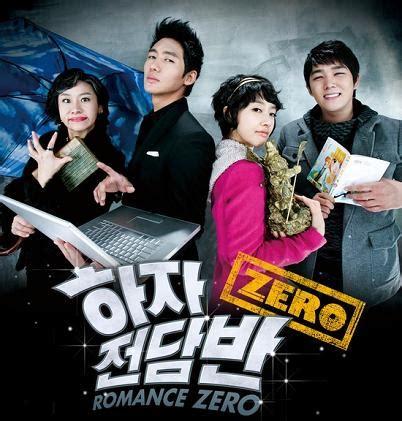 film korea comedy romance 187 romance zero 187 korean drama
