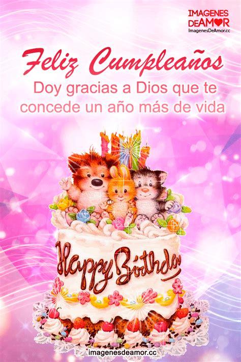 imagenes de feliz cumpleaños hermanita con movimiento 5 im 225 genes cristianas de cumplea 241 os con movimiento gratis