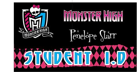 printable monster high student id cards awesome monster high party games diy and printables