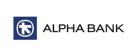 Alpha Banc by κίνηση πολιτών δήμου ιεράπετρας κατά της Alpha Bank 104fm Gr