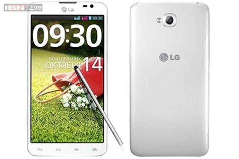Hp Lg G Pro Lite jual hp smartphone lg g pro lite barang bergaransi resmi