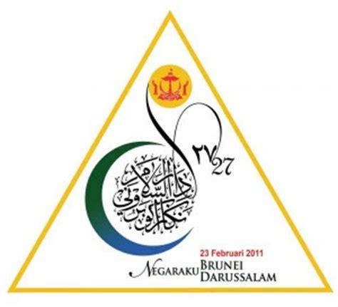 brunei national day logo 2016 fish on selamat menyambut hari kebangsaan ke 27 tahun 2011