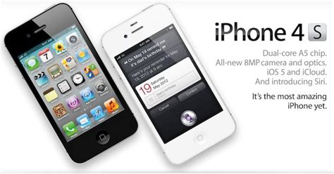 Hp Iphone 4s White which iphone to buy get the sprint 16gb iphone 4s in white here s why cult of mac