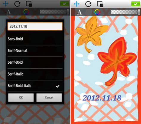 sketchbook mobile express sketchbook mobile express 本格的なイラストを手軽に レイヤーが使える高機能ペイント