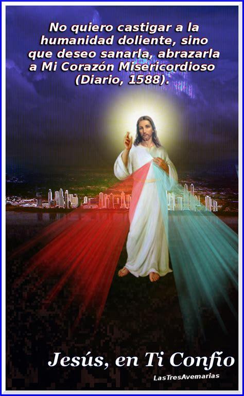 imagenes bonitas de jesus dela misericordia divina misericordia 40 fotos de jesus misericordiso con