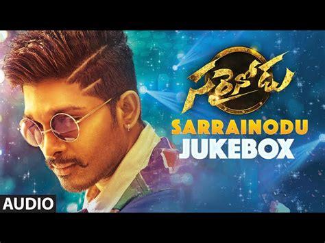 sarinodu movie only rakul preet sing photos sarrainodu jukebox sarrainodu full songs allu arjun rakul