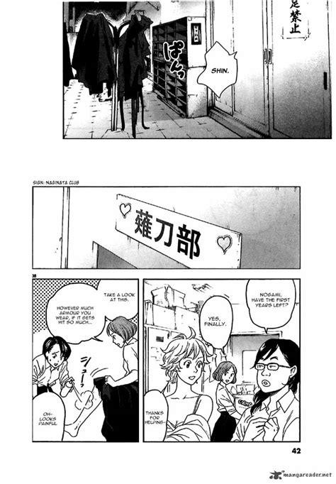 Komik Asahi Nagu 7 asahi nagu ch 1 3 edition 1 page all mangapark read for free