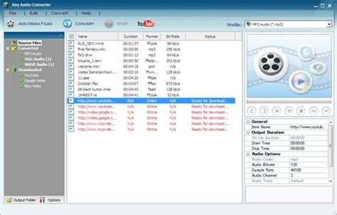 audio format converter software free download any video audio converter free download