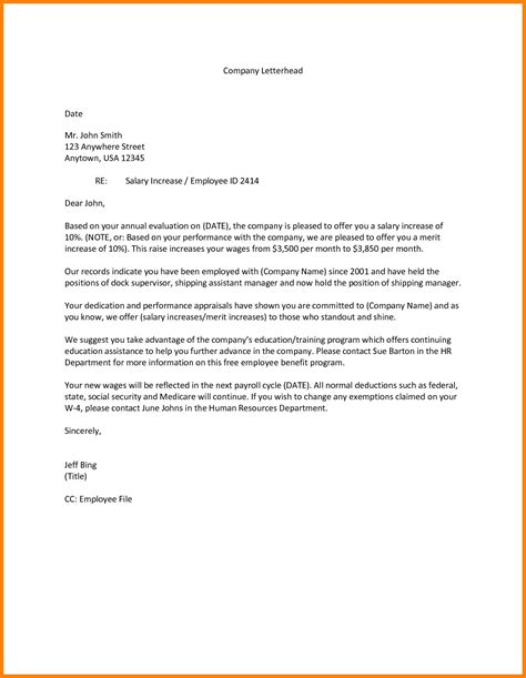 template pay raise letter template