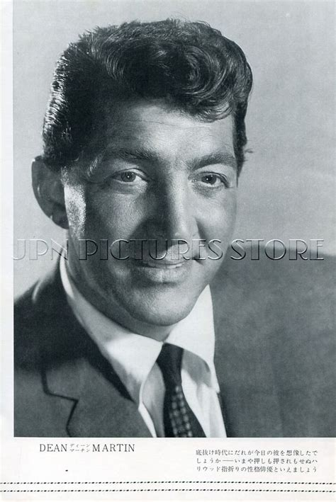 biography dean martin 382 best images about dean martin biography on pinterest