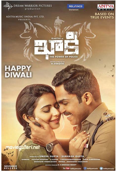vaishakham 2017 telugu full movie watch online free khakee 2017 telugu full movie watch online free